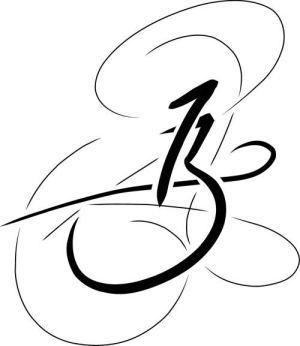 13_tattoo_by_brandon74-d3hpmmx