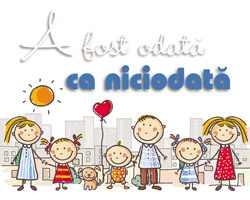 big_cutie_AfostNiciodata
