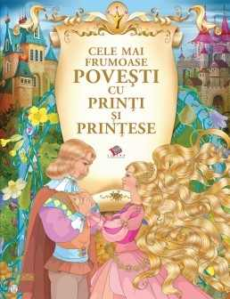 printi_printese